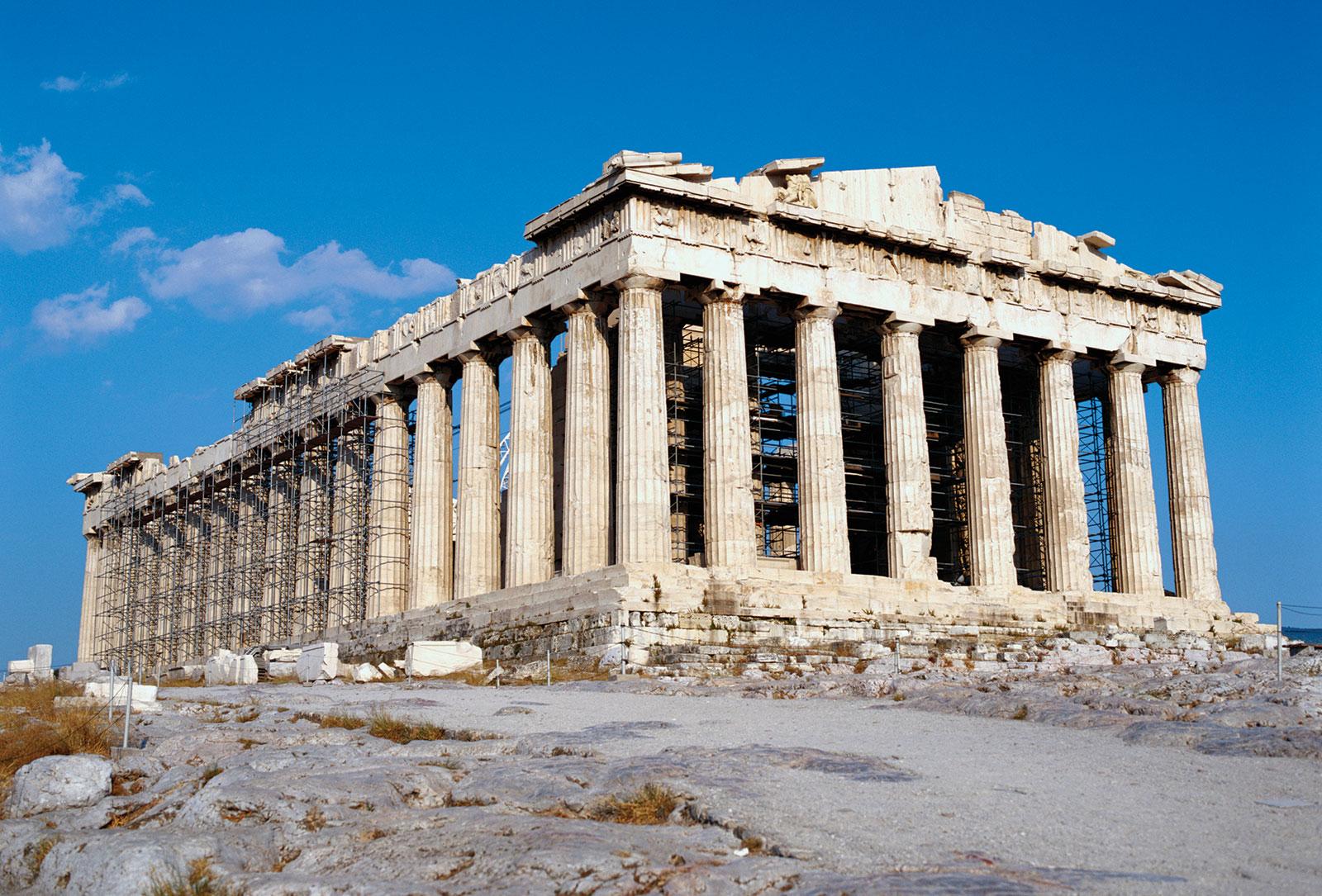 prédio grego